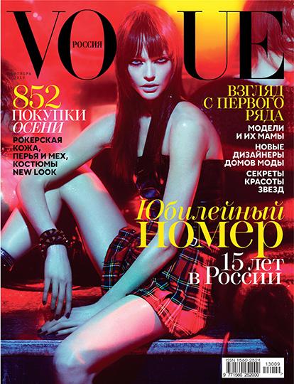 Vogue_Russia