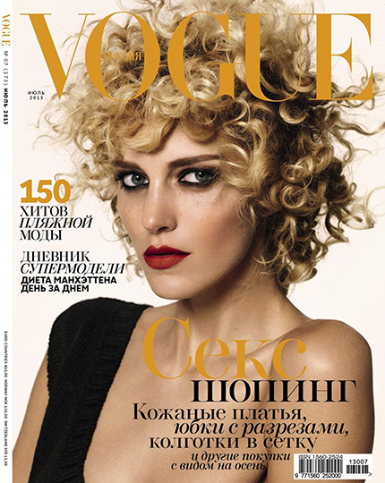 Vogue_Russia_anja-cover